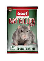 Родентицид Rat Killer, Рат Киллер 250 г - гранулы от крыс, мышей, грызунов. Приманка готова к применению.