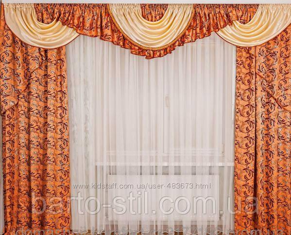 """Комплект штор и ламбрекен для зала """"Тиффани"""" на карниз от 2.5м - 3.5м  в разных цветах"""