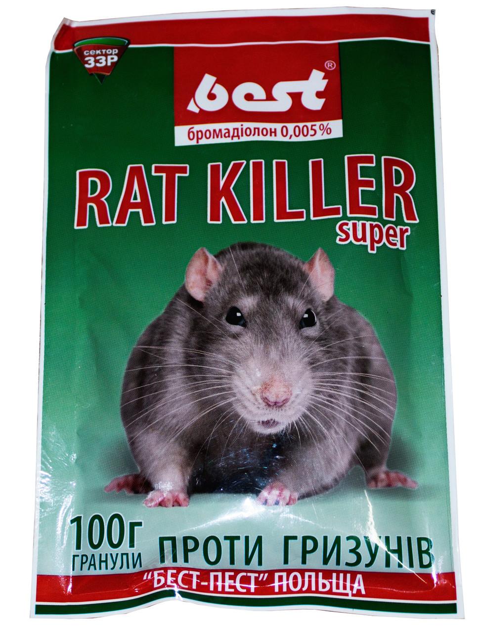 Родентицид Rat Killer (Рат Киллер), 100 г — гранулы от крыс, мышей, грызунов. Приманка готова к применению