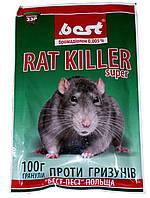 Родентицид Rat Killer, Рат Киллер 100 г - гранулы от крыс, мышей, грызунов. Приманка готова к применению.