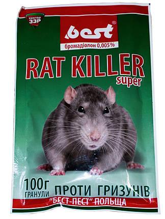 Родентицид Rat Killer (Рат Киллер), 100 г — гранулы от крыс, мышей, грызунов. Приманка готова к применению, фото 2
