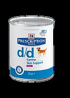 Консервы Hill's PD Canine d/d для собак с уткой 370 г