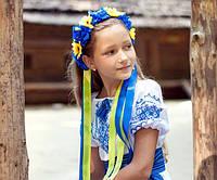 Український віночок синьо-жовтий