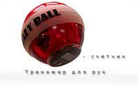 Тренажер для рук — CrazyBall-Мастер