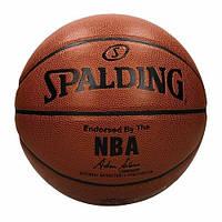 Баскетбольный мяч Spalding NBA Grip Control 4051309147-596 (TF-1000)