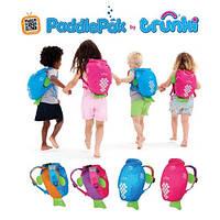 Рюкзаки PaddlePak от Trunki