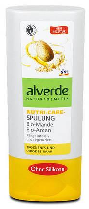 Бальзам Alverde для сухих и вьющихся волос миндаль и масло арганы 200мл, фото 2