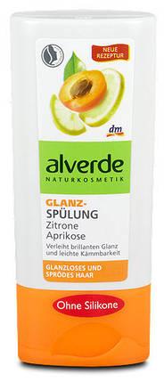 Бальзам Alverde для тусклых и ломких волос цвет лимонника и персика 200мл, фото 2