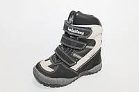 Термо обувь KLF Gray Размеры:27-32