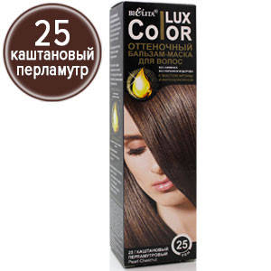 Оттеночный бальзам для волос lux color