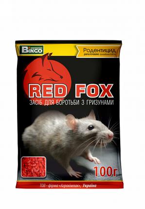 Родентицид Ред Фокс / Red Fox (100г) - Зерно от крыс, мышей, мышеподобных грызунов, фото 2