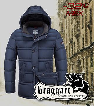 Зимняя куртка мужская брендовая