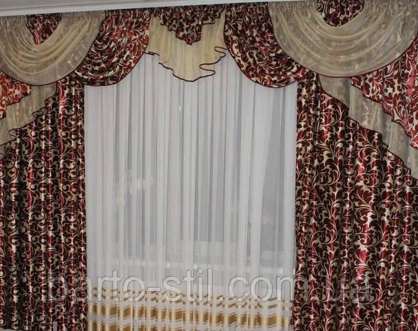 """Ламбрекен со шторами  """"Блэкаут""""(Плотная шторная ткань с вшитой черной ниттю)На карниз 2.5 м-3.5м"""