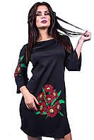Платье принт цветы 21/682