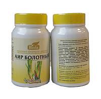 Аир болотный улучшает пищеварение, стимулирует перистальтику кишечника
