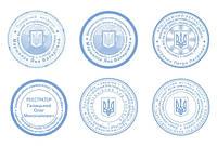 Изготовление печатей для государственных регистраторов, инженеров, арбитражных руководителей