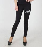 Лосины леггинсы женские ТЕПЛЫЕ D&G, Chanel
