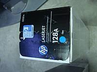 Новый картридж HP 128A CE321A Оригинал Cyan