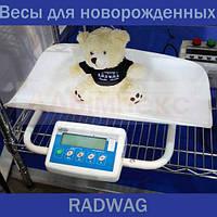 Весы для новорожденных, WLC (Radwag, Польша)