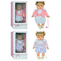 """Кукла ТМ """"ARIAS"""" 65077/78"""