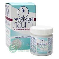 Редуксин 10 мг Усиленная формула, 60 капсул Оригинал Россия