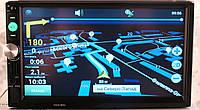 "Автомагнитола 2Din 7023 GPS 7"" Bluetooth. Пульт на руль. Магнитола 7023 с Навигатором и Блютуз"
