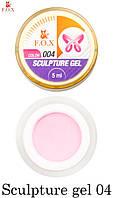 Гель-пластелин F.O.X Sculpture gel 004, 5 ml для 3D-лепки розовый