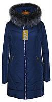Модный женский пуховик с чернобуркой 48-62рр.