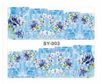 Слайдер-дизайн № S-003 (водные наклейки)
