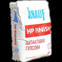 Шпаклевка гипсовая HP FINISH KNAUF 25кг