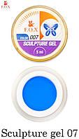 Гель-пластелин F.O.X Sculpture gel 007, 5 ml для 3D-лепки синий