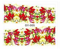 Слайдер-дизайн № S-005 (водные наклейки)