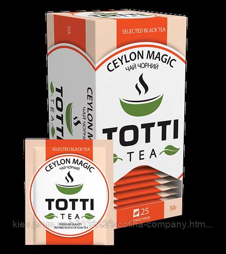 """""""Магия Цейлона""""  черный чай TОТТІ Tea, 25 пак."""