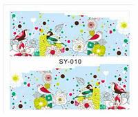 Слайдер-дизайн № S-010 (водные наклейки)