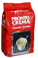 Кофе Лавацца Пронто Крема Гранд Арома