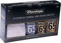 Набор средств по уходу за ударными инструментами DUNLOP 6400 CYMBAL AND DRUMCARE KIT