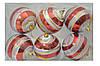 Набор елочных шаров Полоска 8 сантиметров