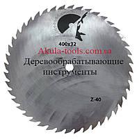 D400 d32 z40 Каленая дисковая пила без напайки