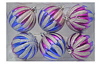 Набор елочных шаров Объемный стиль 7 сантиметров