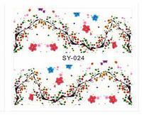 Слайдер-дизайн № S-024 (водные наклейки)