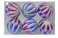 Набор елочных шаров Объемный стиль 8 сантиметров