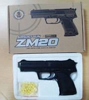 Пистолет металлический, с пульками,  ZM20
