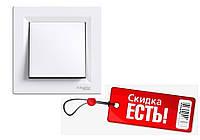 Выключатель 1-клавишный IP44 белый Asfora Schneider Electric
