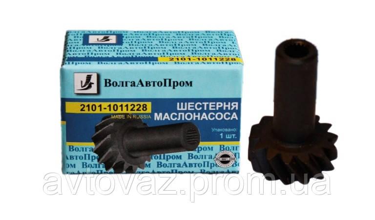 Шестерня привода маслонасоса, грибок ВАЗ 2101, ВАЗ 2102, ВАЗ 2103, ВАЗ 2104, ВАЗ 2105, ВАЗ 2106, ВАЗ 2107