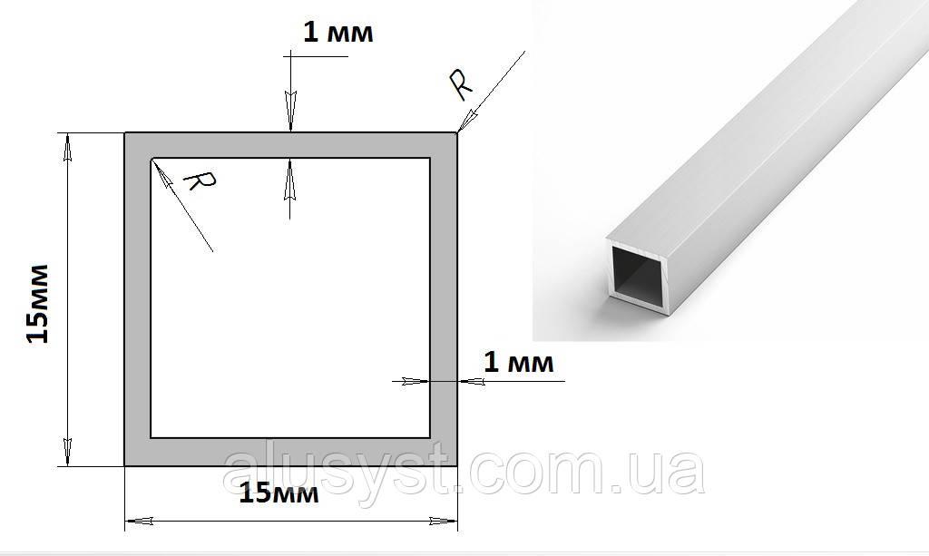 Труба алюминиевая квадратная Модель ПАК-0013 15х15х1 / AS