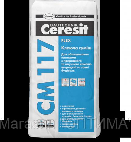 Клей для плитки эластичный Ceresit CM-117