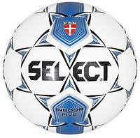Мяч для футзала SELECT Futsal Indoor Five Селект футзал Индор Файв