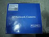IP камера J2000IP-CmPTZ-111 цветная, фото 3