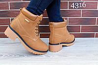 Модные и стильные ботинки