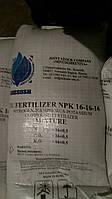 Нитроаммофоска ,Азофоска, NPK 16 16 16, фото 1
